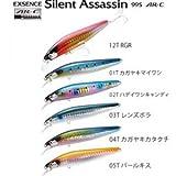 シマノ ルアー エクスセンス サイレントアサシン 99S AR-C XM-299N 03T レンズボラ
