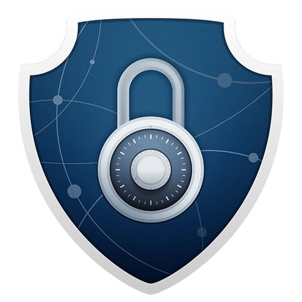 ヘア比率警告するIntego Mac Internet Security X9 ダウンロード版 - 1 Mac - 1 year protection  [ダウンロード]