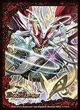 """【イベント限定】カードプロテクター """"伝説""""悪魔神ドルバロム"""