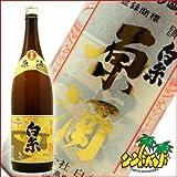 白糸 原酒1800ml 【白糸(シライト)酒造】ハネ木搾り 清酒 日本酒
