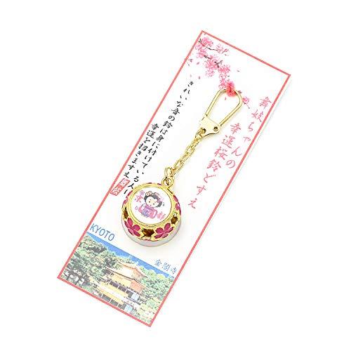 Barzaz 根付け キーホルダー ストラップ 鈴 舞妓 桜 ピンク 京都 日本製 お土産