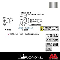 e-kanamono ロイヤル FOブラケット32(挿入式内々用) A-388S 50 クローム ※片側のみ(左右セットではありません)