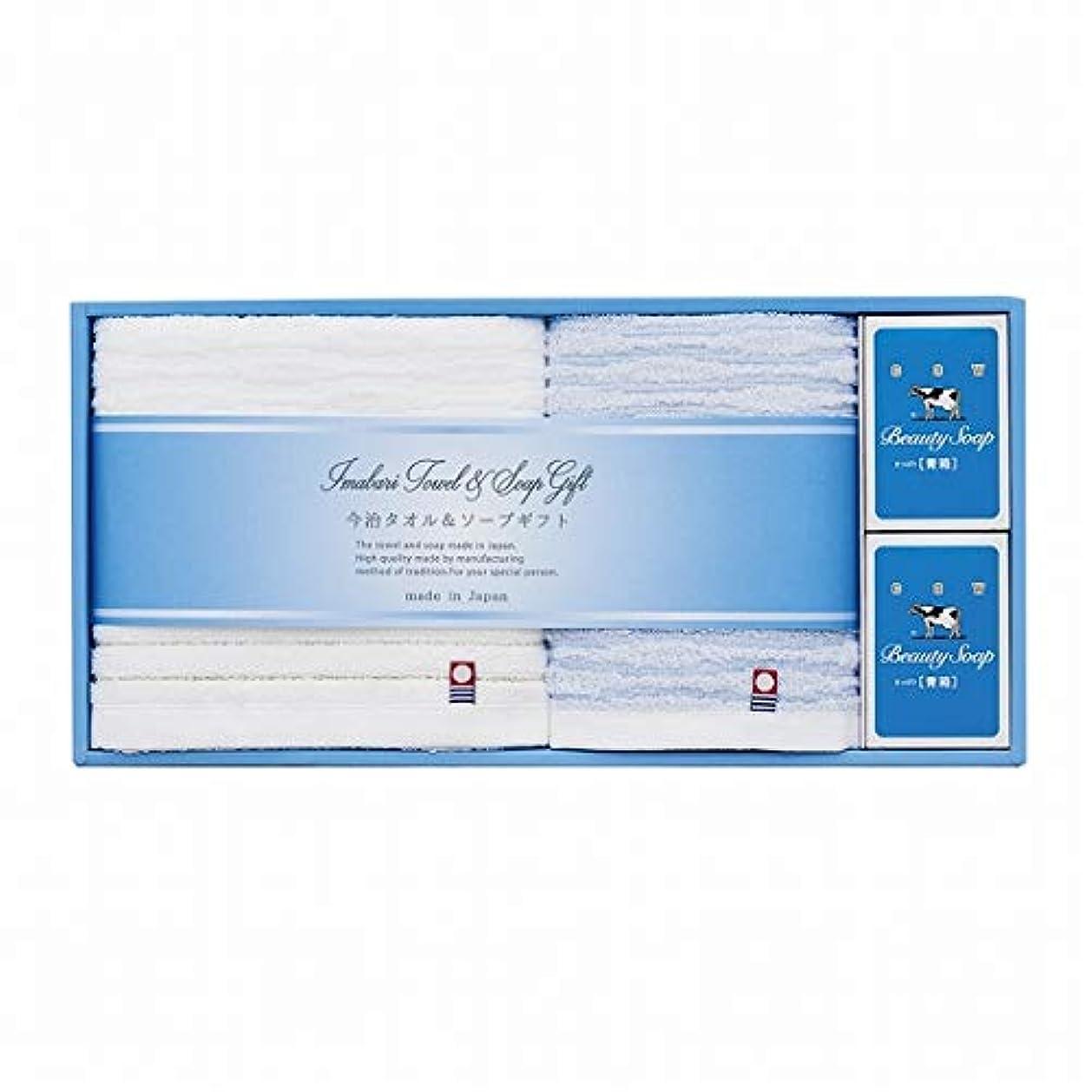 運動ストレスの多いトライアスリートimabari towel(今治タオル) 今治タオル&ソープセット(GS2099)