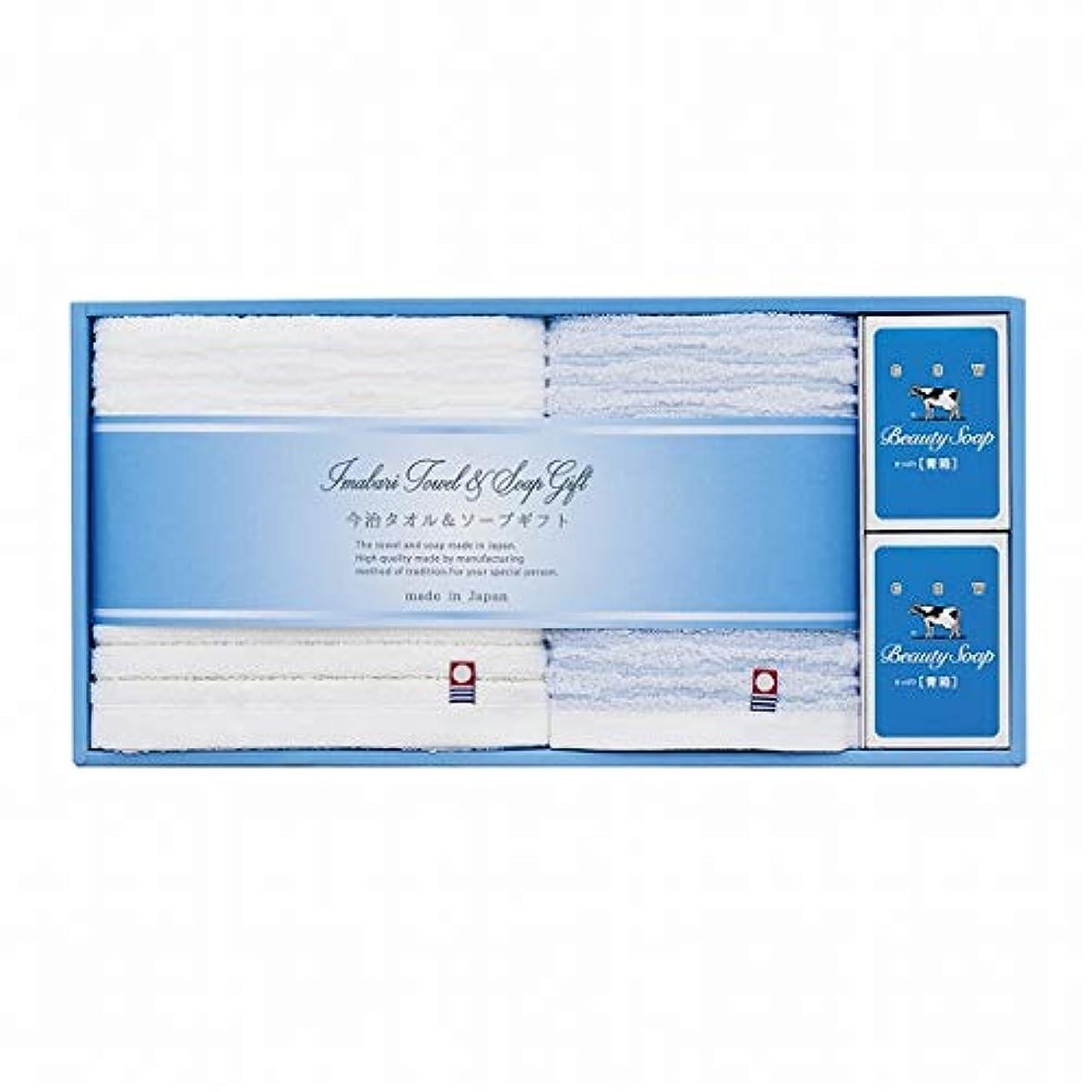 然とした出来事試みimabari towel(今治タオル) 今治タオル&ソープセット(GS2099)