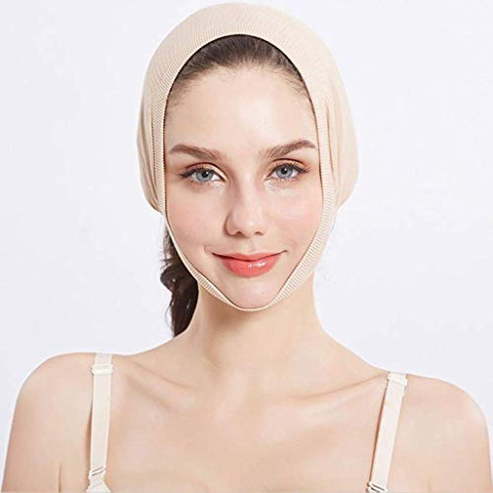 高原パイプライン虹HUYYA 女性の顔を持ち上げるベルト、しわ防止包帯 Vライン頬 二重あごの減量顔,Flesh_Medium