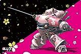 ブシロード ラバーマットコレクション Vol.687 新サクラ大戦 『三式光武』