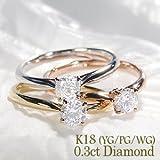 k18ゴールド ダイヤモンドリング 一粒 【1粒 0.3カラット 4本爪留め】 選べる3色 【ピンクゴールド】 一粒ダイヤモンド リング (サイズ13号) 【ギフトラッピングされています】【品質保証書が付いています】