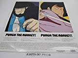 Punch The Monkey! [12 inch Analog] 画像