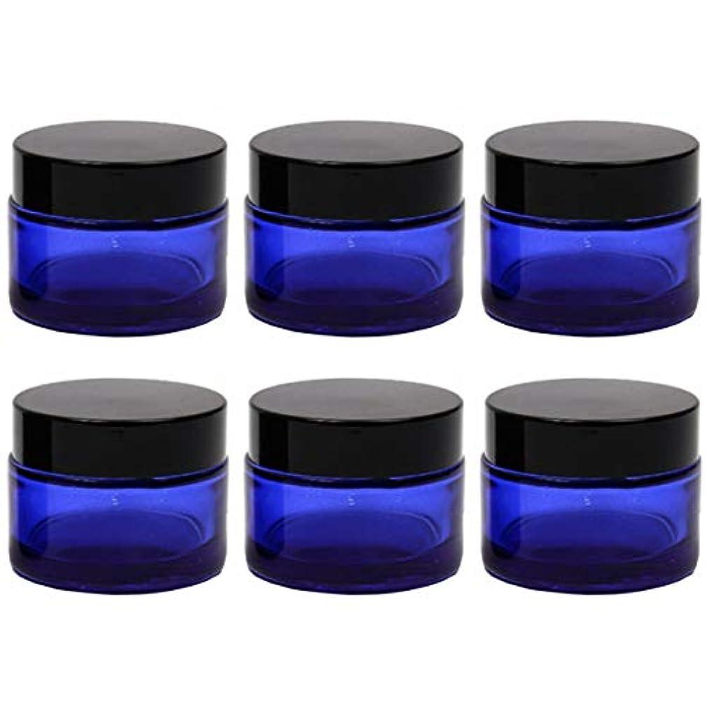 一杯ベアリング実際のクリーム容器 遮光ジャー 6個セット アロマクリーム ハンドクリーム 遮光瓶 ガラス 瓶 アロマ ボトル ビン 保存 詰替え 青色 ブルー (50g?6個)