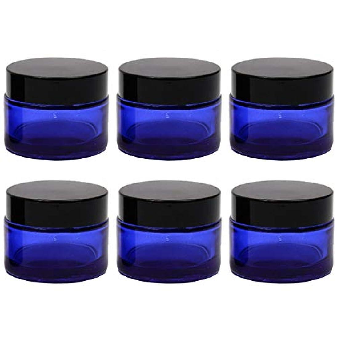 オープニング惨めな活気づけるクリーム容器 遮光ジャー 6個セット アロマクリーム ハンドクリーム 遮光瓶 ガラス 瓶 アロマ ボトル ビン 保存 詰替え 青色 ブルー (50g?6個)