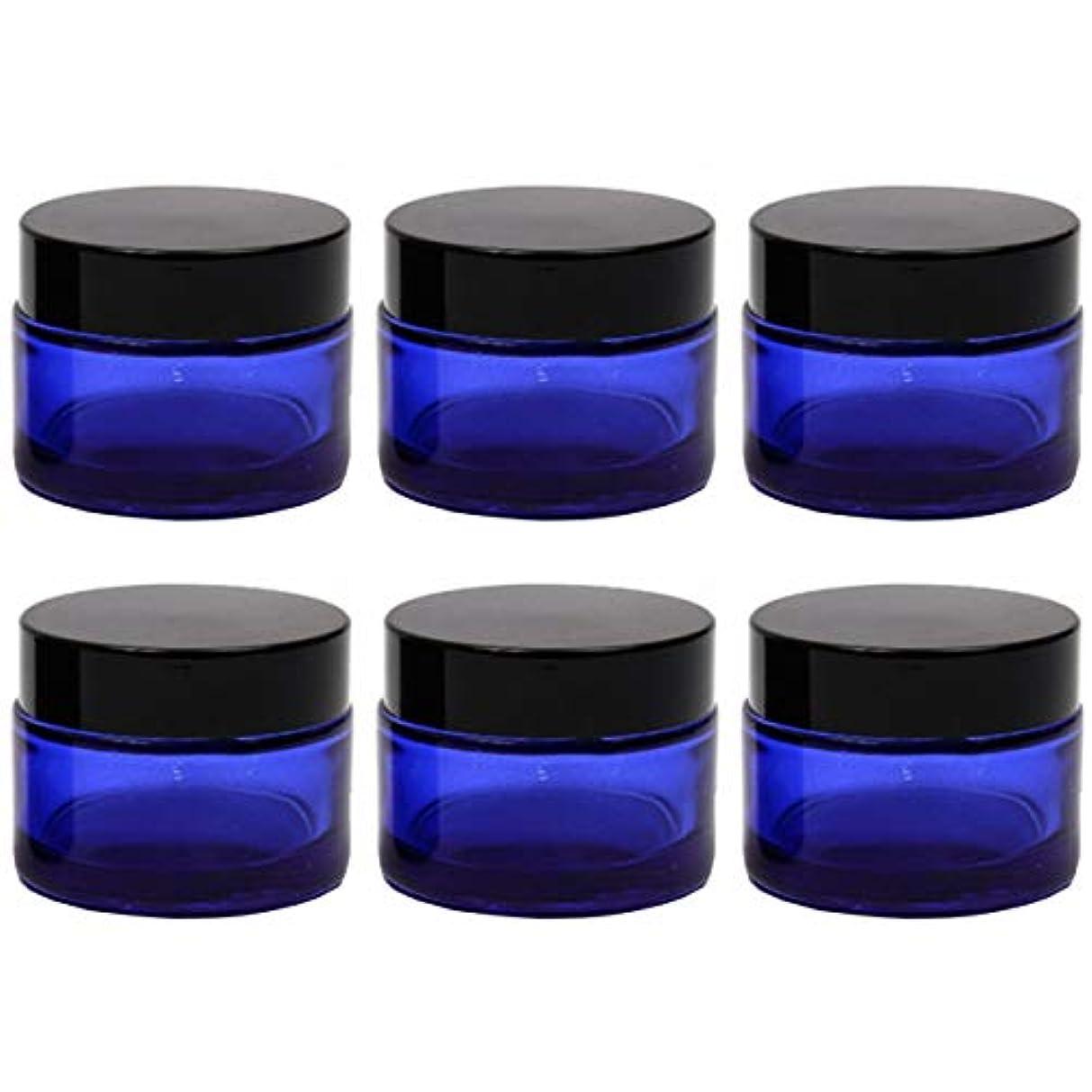 増強する前任者交差点クリーム容器 遮光ジャー 6個セット アロマクリーム ハンドクリーム 遮光瓶 ガラス 瓶 アロマ ボトル ビン 保存 詰替え 青色 ブルー (50g?6個)
