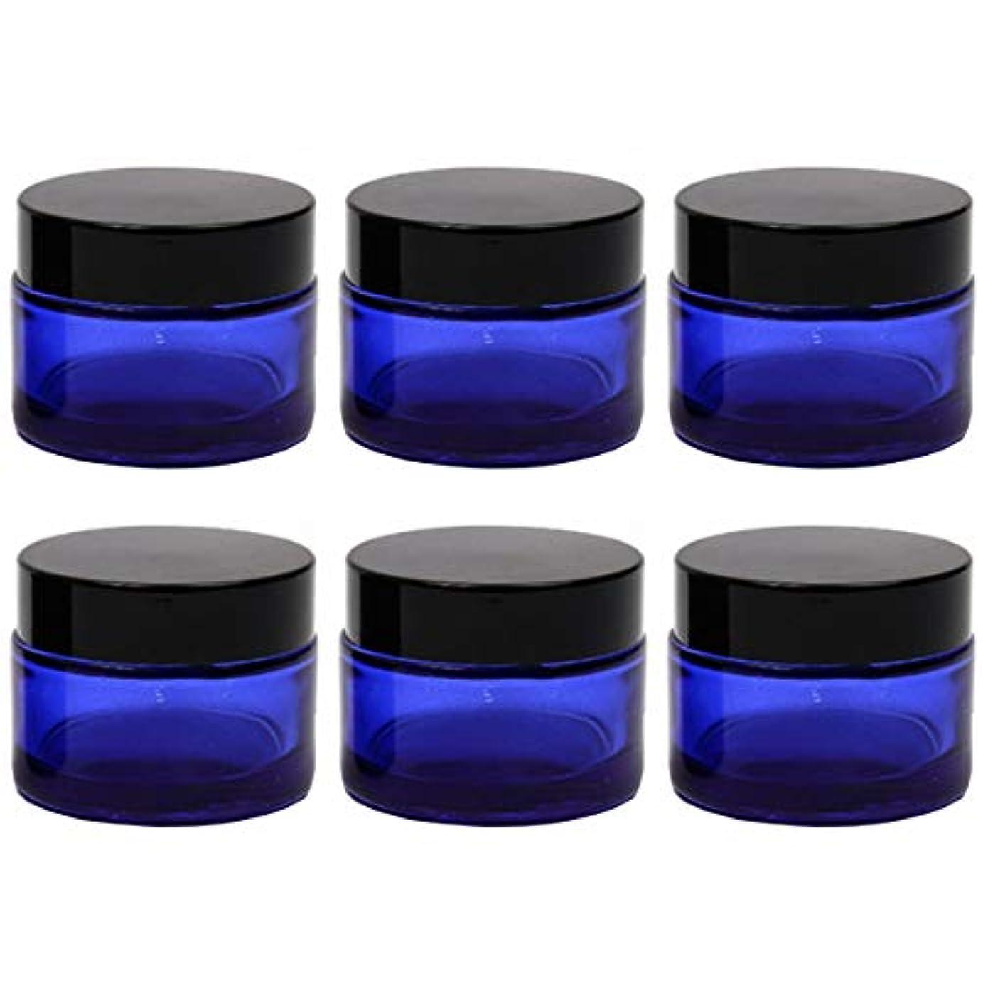 ロータリー鈍い注意クリーム容器 遮光ジャー 6個セット アロマクリーム ハンドクリーム 遮光瓶 ガラス 瓶 アロマ ボトル ビン 保存 詰替え 青色 ブルー (50g?6個)