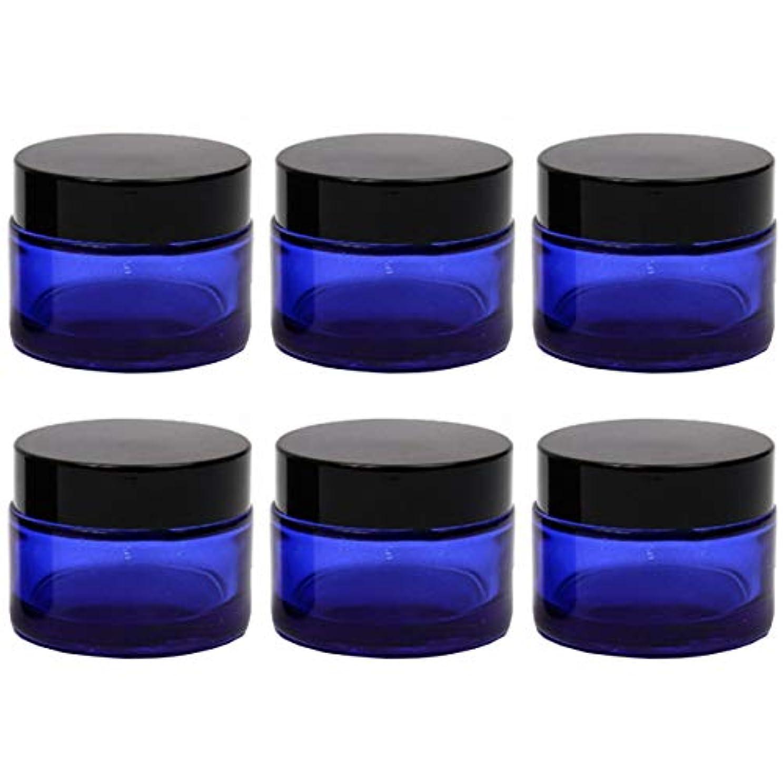 近代化補正誤解させるクリーム容器 遮光ジャー 6個セット アロマクリーム ハンドクリーム 遮光瓶 ガラス 瓶 アロマ ボトル ビン 保存 詰替え 青色 ブルー (50g?6個)