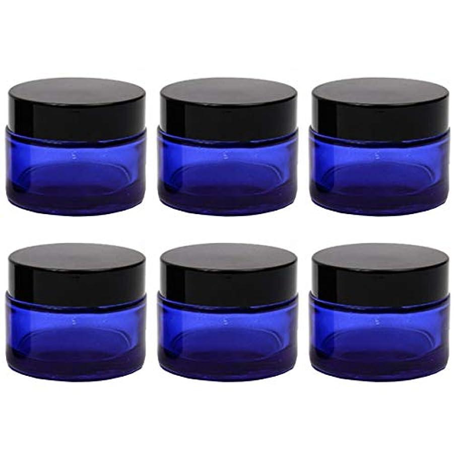 最大到着する脱走クリーム容器 遮光ジャー 6個セット アロマクリーム ハンドクリーム 遮光瓶 ガラス 瓶 アロマ ボトル ビン 保存 詰替え 青色 ブルー (50g?6個)