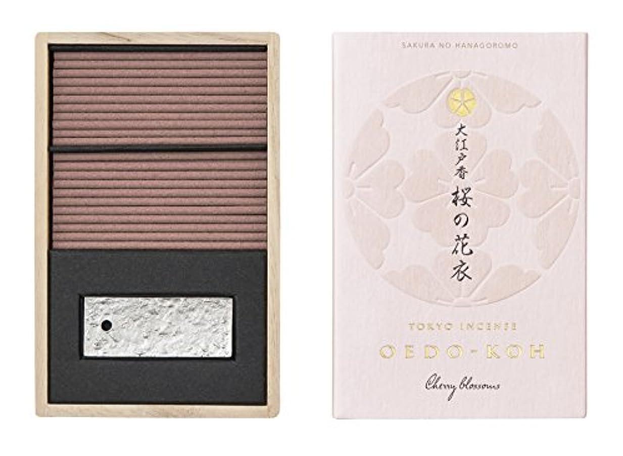 バックグラウンドインセンティブ手のひら日本香堂 大江戸香 桜の花衣(さくらのはなごろも) スティック60本入 香立付