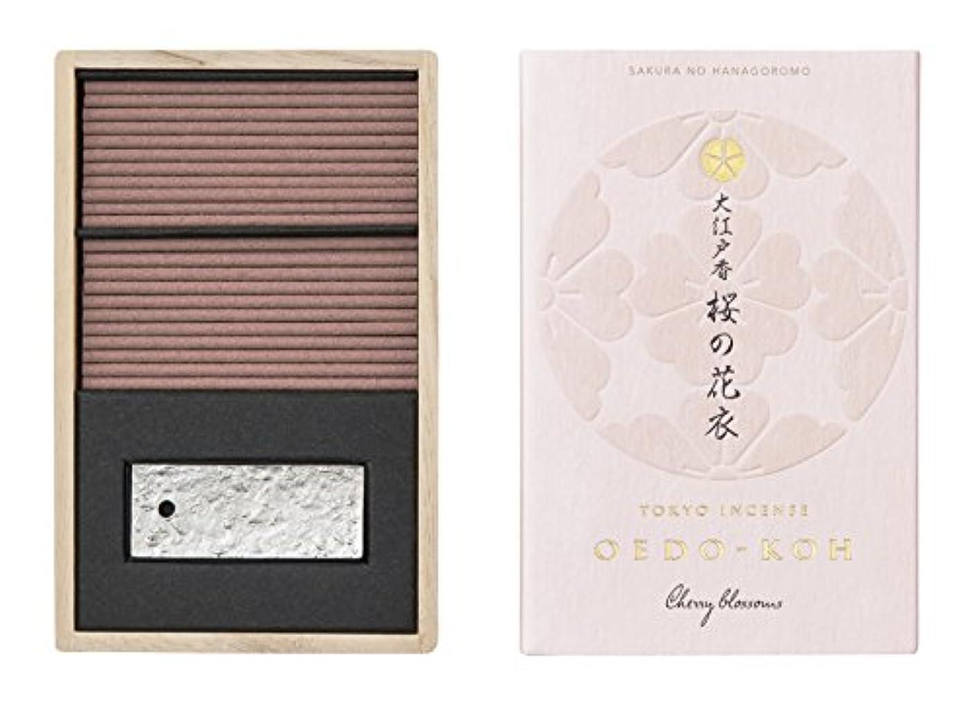 戦士カフェテリア最大の日本香堂 大江戸香 桜の花衣(さくらのはなごろも) スティック60本入 香立付