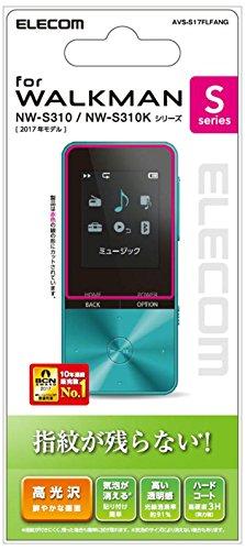 エレコム Walkman S 液晶保護フィルム 指紋防止 高光沢 AVS-S17FLFANG