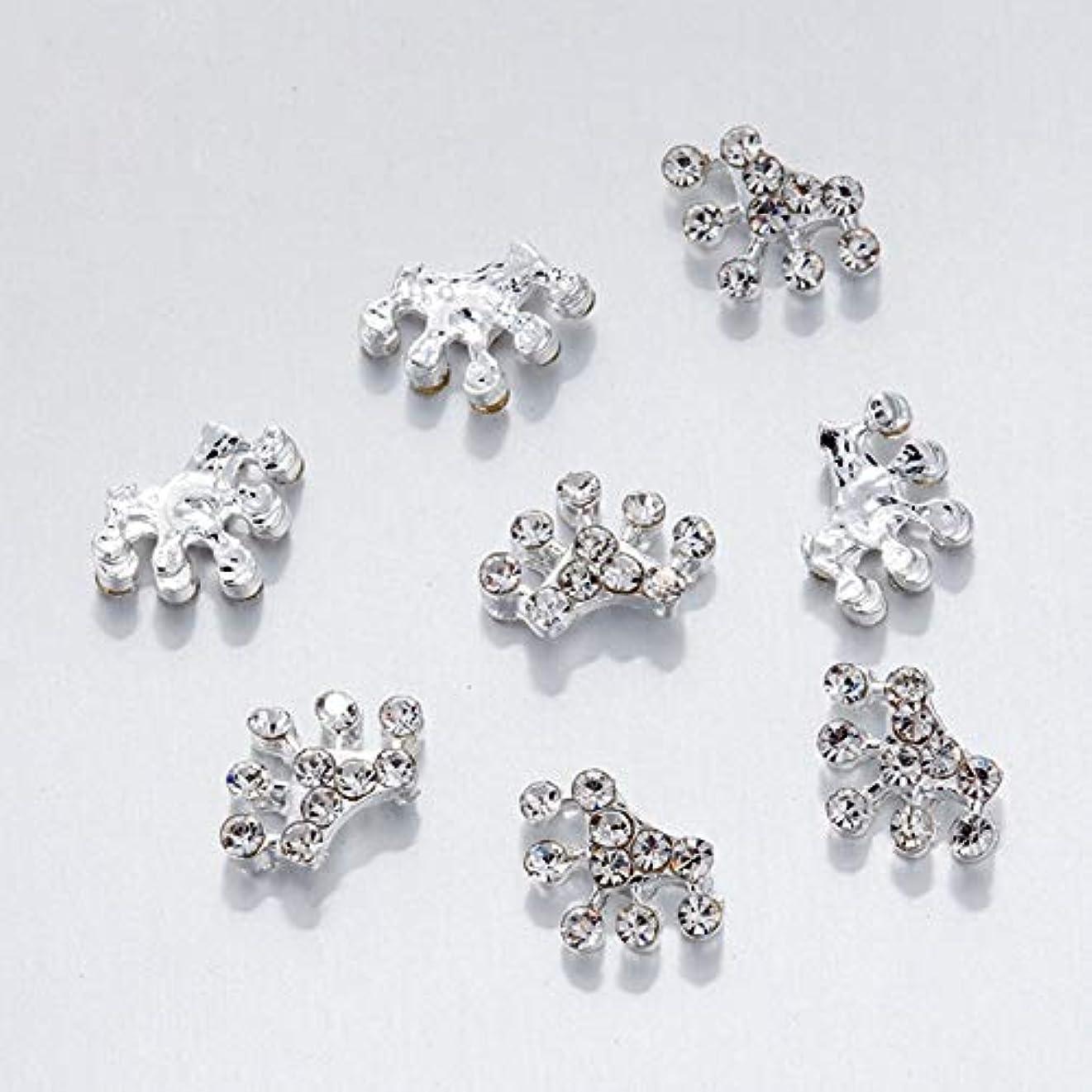 臨検和破裂10 PCS /袋ネイルアートの装飾3Dラインストーンクラウン五角形グラマーラインストーン美少女ネイル用品
