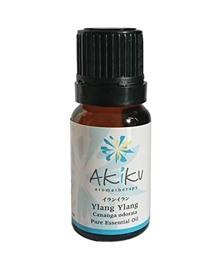 Akiku Aroma (アキクアロマ)精油 100%天然 イランイラン Ylang Ylang 12ml