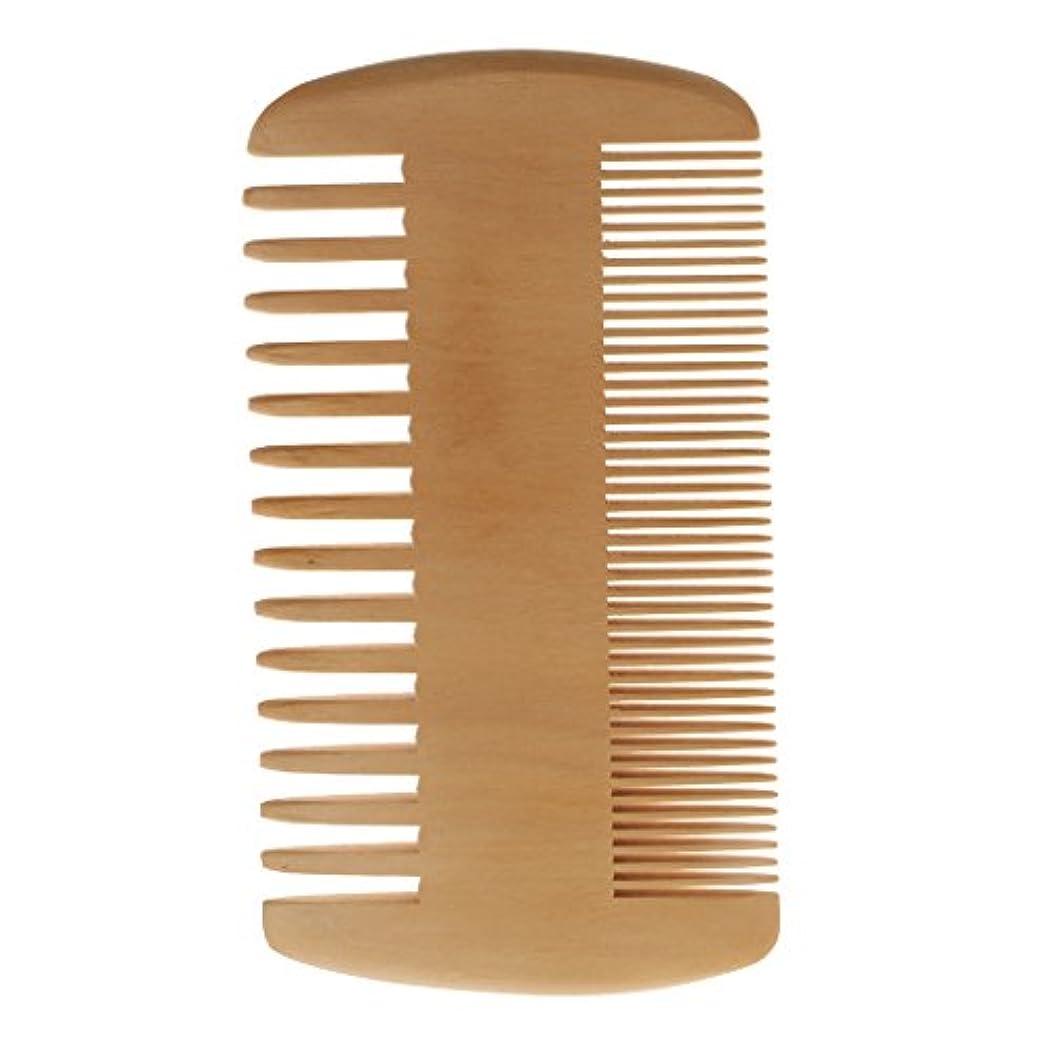 SM SunniMix ポケットコーム 木製コーム 木製櫛 ヘアダイコーム ヘアブラシ 2倍 密度 歯 携帯 便利