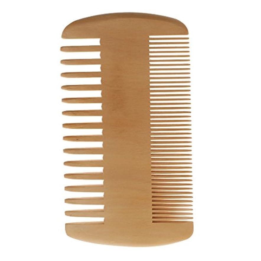 つばタイムリーなほぼSM SunniMix ポケットコーム 木製コーム 木製櫛 ヘアダイコーム ヘアブラシ 2倍 密度 歯 携帯 便利