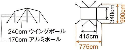 """SnowPeak(スノーピーク)『HDタープ""""シールド""""・レクタ(M)Proセット』"""
