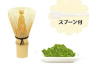 ■NEW■ T 茶器 茶道具 セット myカップで抹茶 お試しセット (古都の白20g) 茶筅