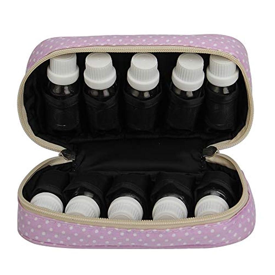 属する征服する比べるエッセンシャルオイル収納ボックス エッセンシャルオイルキャリングケースは、10本のボトル10-15MLトラベルオーガナイザーポーチバッグを開催します (色 : 紫の, サイズ : 18.5X11X5CM)