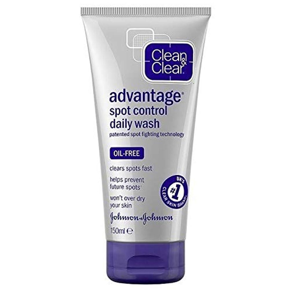 こだわり知的休憩[Clean & Clear ] クリーン&クリアな利点速いアクション毎日ウォッシュ150ミリリットル - Clean & Clear Advantage Fast Action Daily Wash 150ml [並行輸入品]