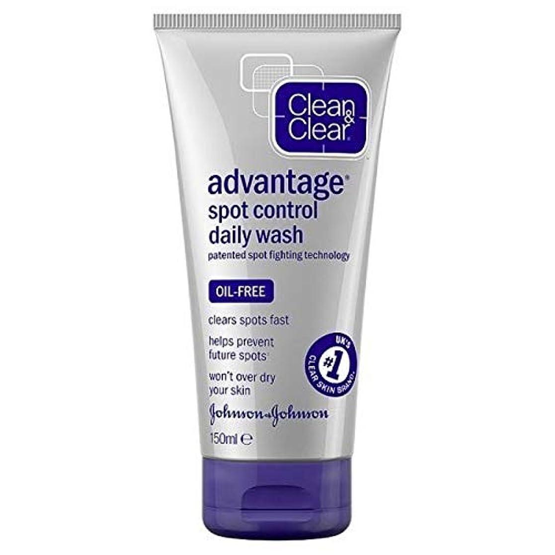 高音迷彩中央値[Clean & Clear ] クリーン&クリアな利点速いアクション毎日ウォッシュ150ミリリットル - Clean & Clear Advantage Fast Action Daily Wash 150ml [並行輸入品]
