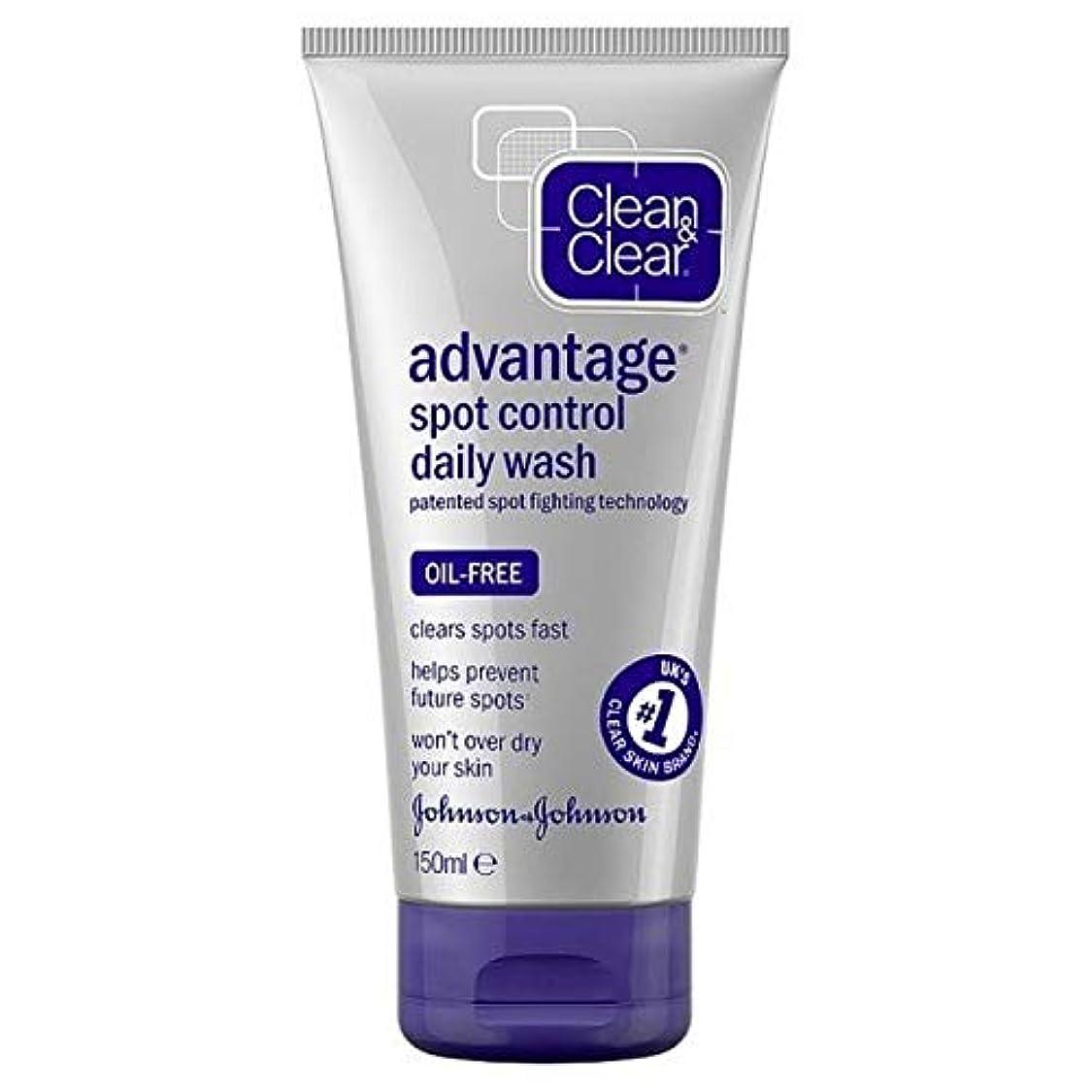 犯す家庭強打[Clean & Clear ] クリーン&クリアな利点速いアクション毎日ウォッシュ150ミリリットル - Clean & Clear Advantage Fast Action Daily Wash 150ml [並行輸入品]