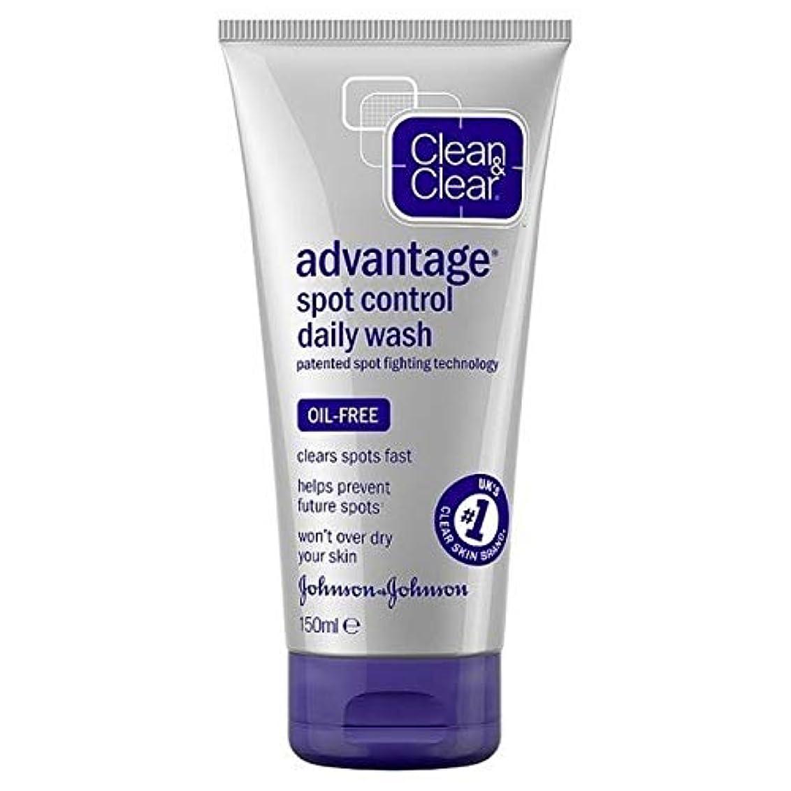 合唱団課す検出可能[Clean & Clear ] クリーン&クリアな利点速いアクション毎日ウォッシュ150ミリリットル - Clean & Clear Advantage Fast Action Daily Wash 150ml [並行輸入品]