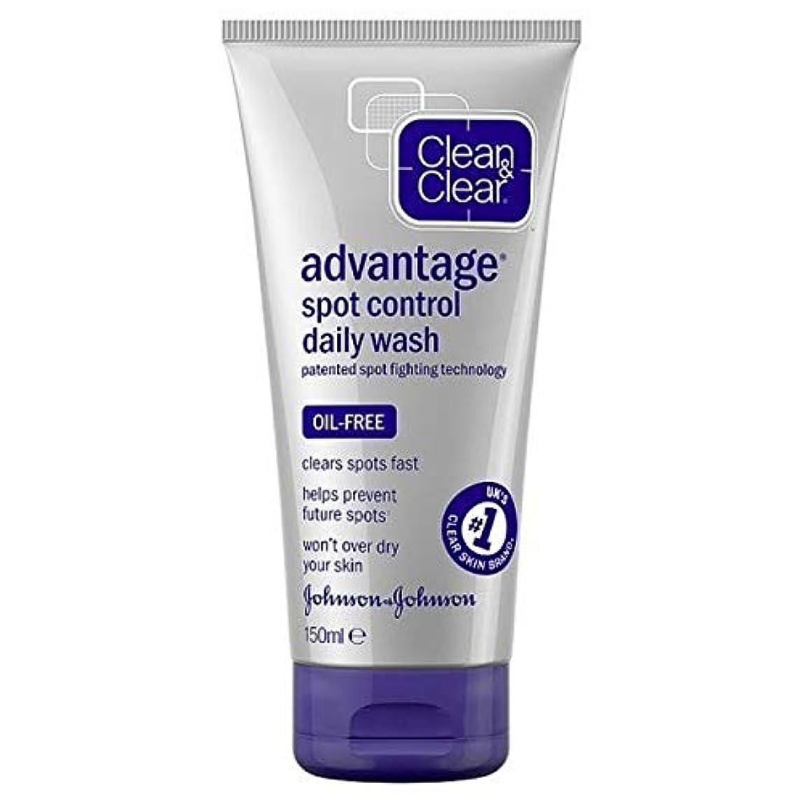 キャロライン倫理的最後に[Clean & Clear ] クリーン&クリアな利点速いアクション毎日ウォッシュ150ミリリットル - Clean & Clear Advantage Fast Action Daily Wash 150ml [並行輸入品]
