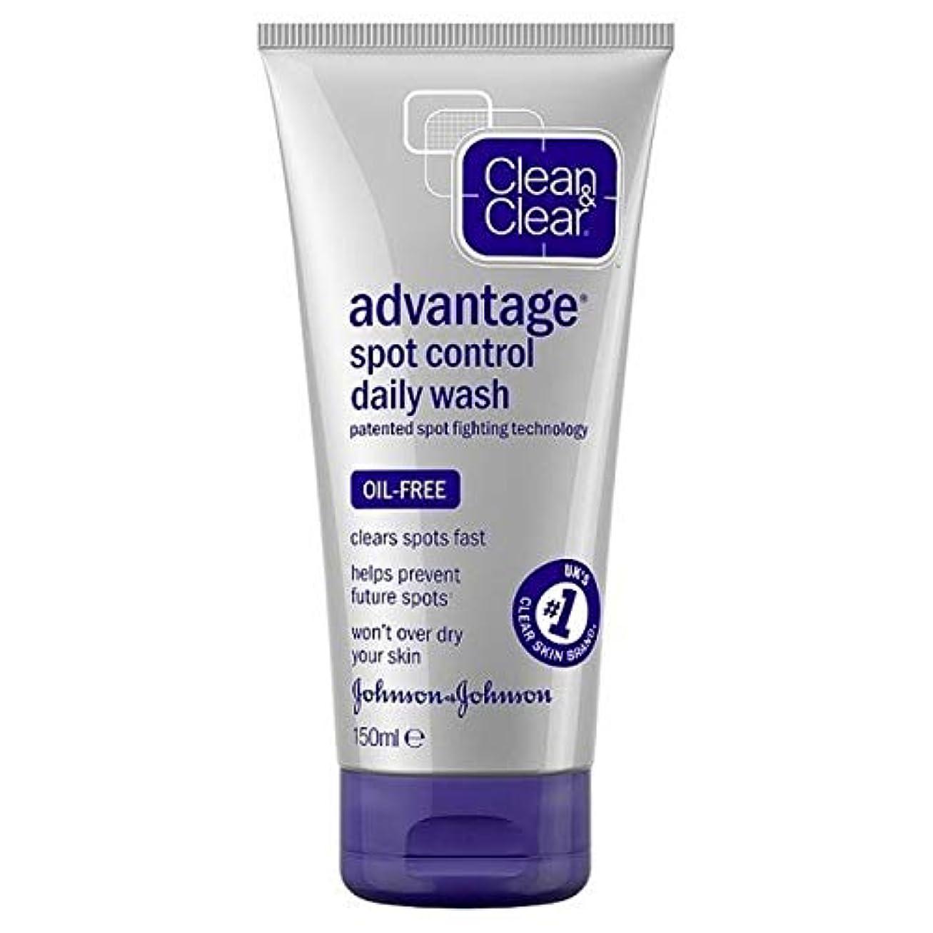 迷彩ゲート泳ぐ[Clean & Clear ] クリーン&クリアな利点速いアクション毎日ウォッシュ150ミリリットル - Clean & Clear Advantage Fast Action Daily Wash 150ml [並行輸入品]