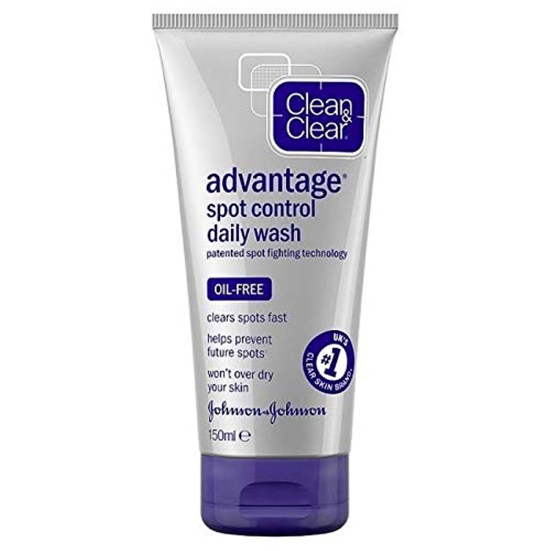 エッセイ平らなどんよりした[Clean & Clear ] クリーン&クリアな利点速いアクション毎日ウォッシュ150ミリリットル - Clean & Clear Advantage Fast Action Daily Wash 150ml [並行輸入品]