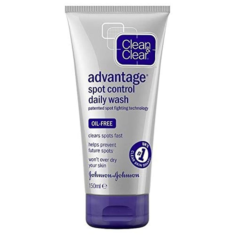 一元化する慰め引き出し[Clean & Clear ] クリーン&クリアな利点速いアクション毎日ウォッシュ150ミリリットル - Clean & Clear Advantage Fast Action Daily Wash 150ml [並行輸入品]