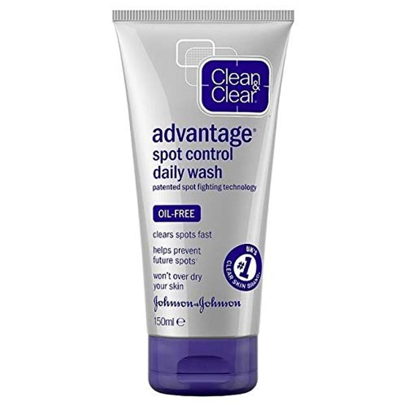 ラインナップスワップサークル[Clean & Clear ] クリーン&クリアな利点速いアクション毎日ウォッシュ150ミリリットル - Clean & Clear Advantage Fast Action Daily Wash 150ml [並行輸入品]