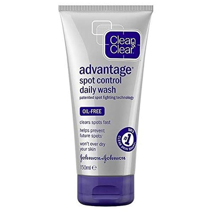 輸送ゴール難民[Clean & Clear ] クリーン&クリアな利点速いアクション毎日ウォッシュ150ミリリットル - Clean & Clear Advantage Fast Action Daily Wash 150ml [並行輸入品]