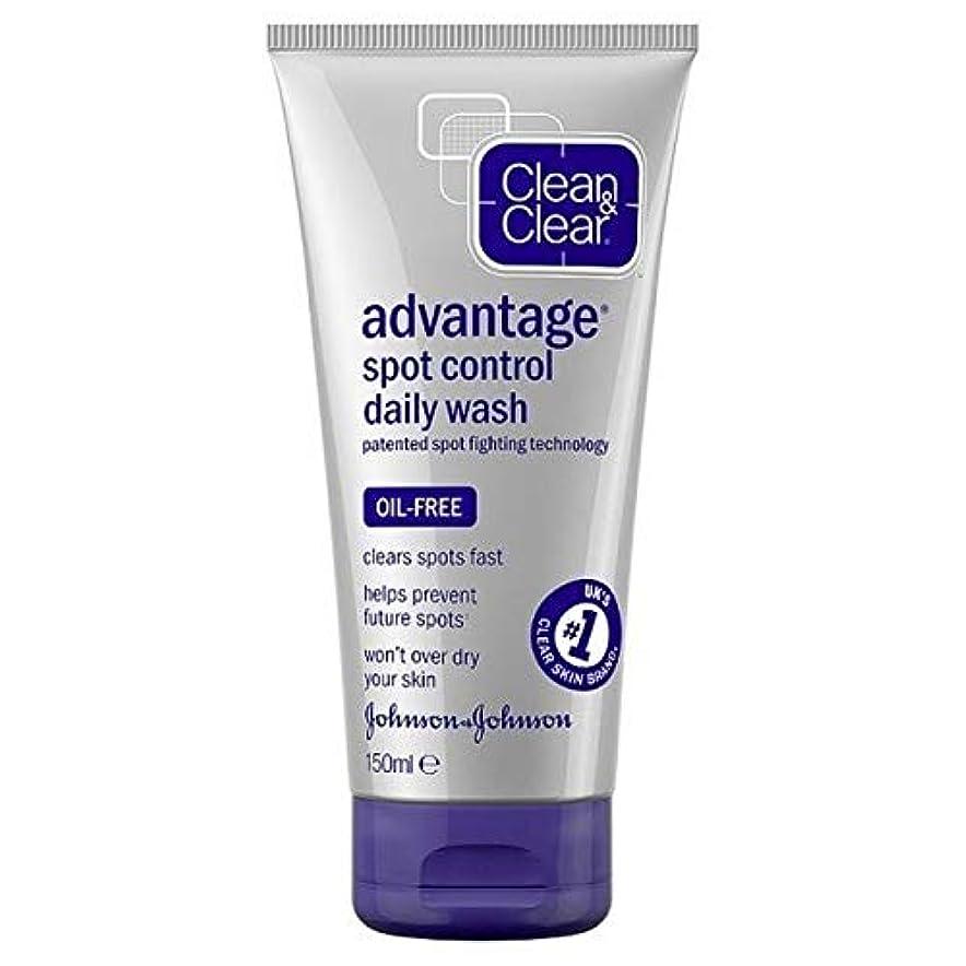 困難認識正午[Clean & Clear ] クリーン&クリアな利点速いアクション毎日ウォッシュ150ミリリットル - Clean & Clear Advantage Fast Action Daily Wash 150ml [並行輸入品]