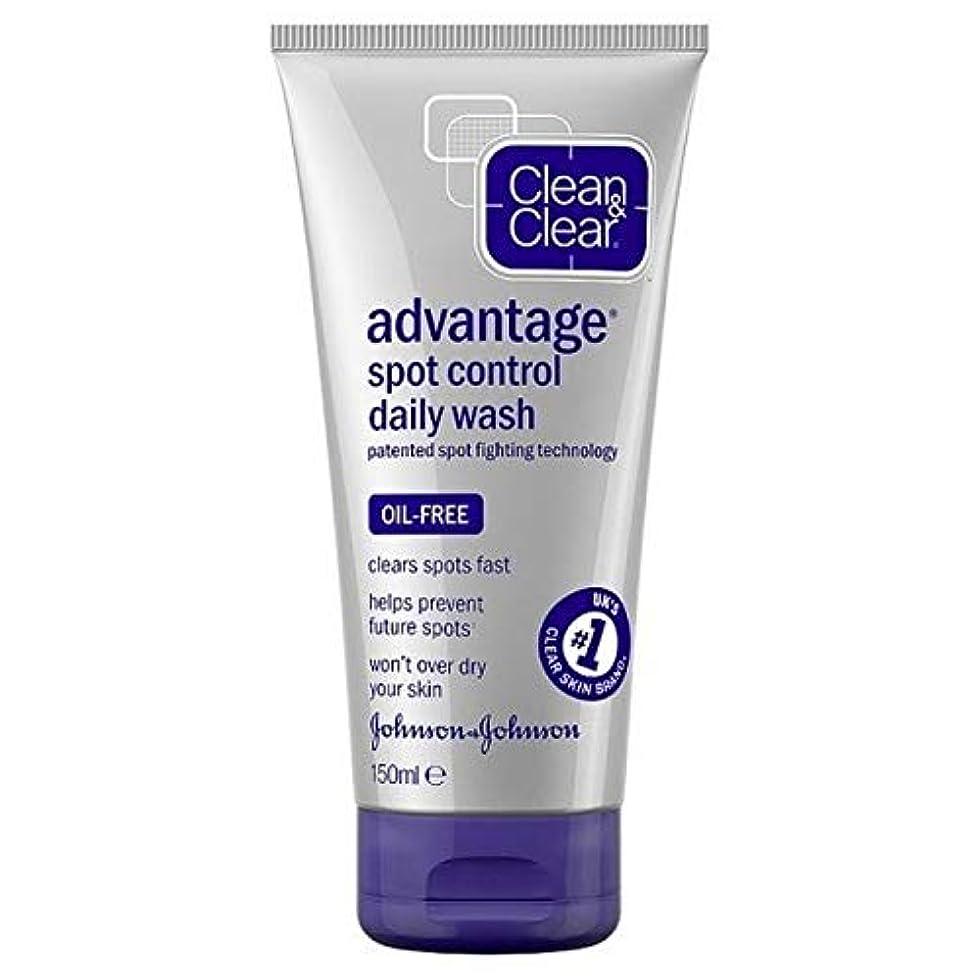 みぞれ九月エレメンタル[Clean & Clear ] クリーン&クリアな利点速いアクション毎日ウォッシュ150ミリリットル - Clean & Clear Advantage Fast Action Daily Wash 150ml [並行輸入品]