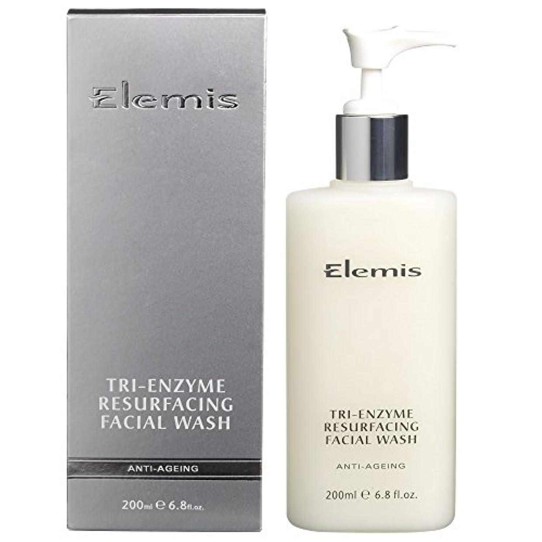 夜プレゼント真向こう洗顔料を表面再建エレミストライ酵素 (Elemis) - Elemis Tri-Enzyme Resurfacing Facial Wash [並行輸入品]