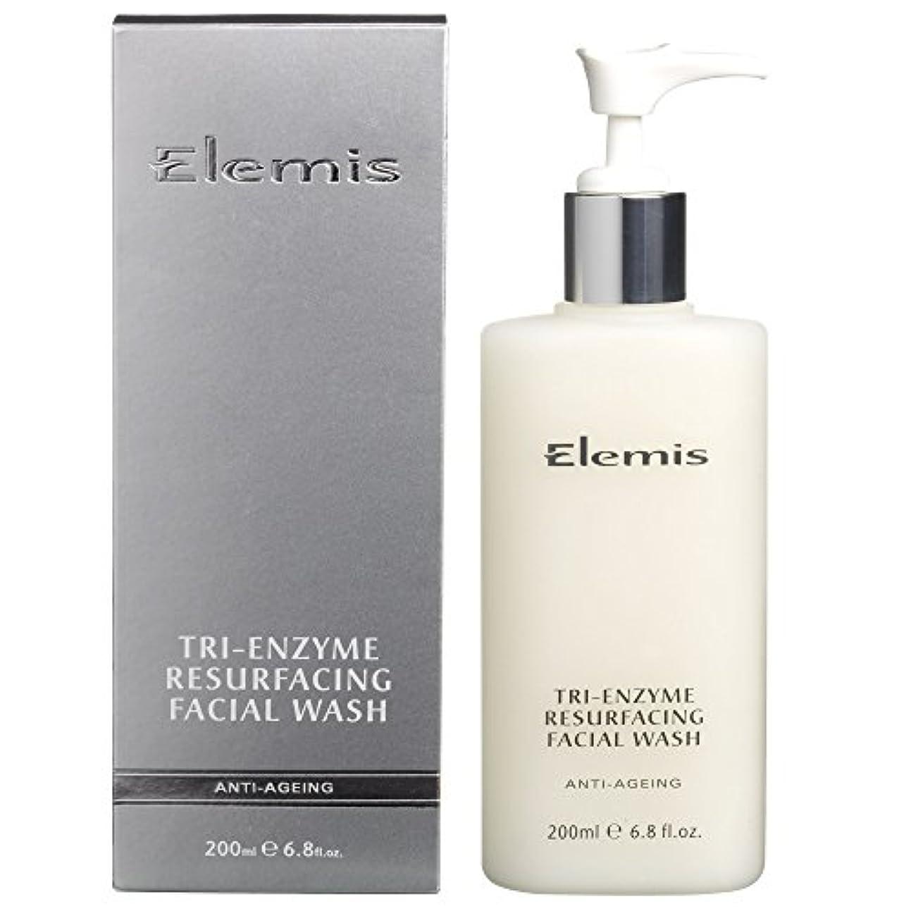 シンプルなタイプ電気洗顔料を表面再建エレミストライ酵素 (Elemis) (x6) - Elemis Tri-Enzyme Resurfacing Facial Wash (Pack of 6) [並行輸入品]