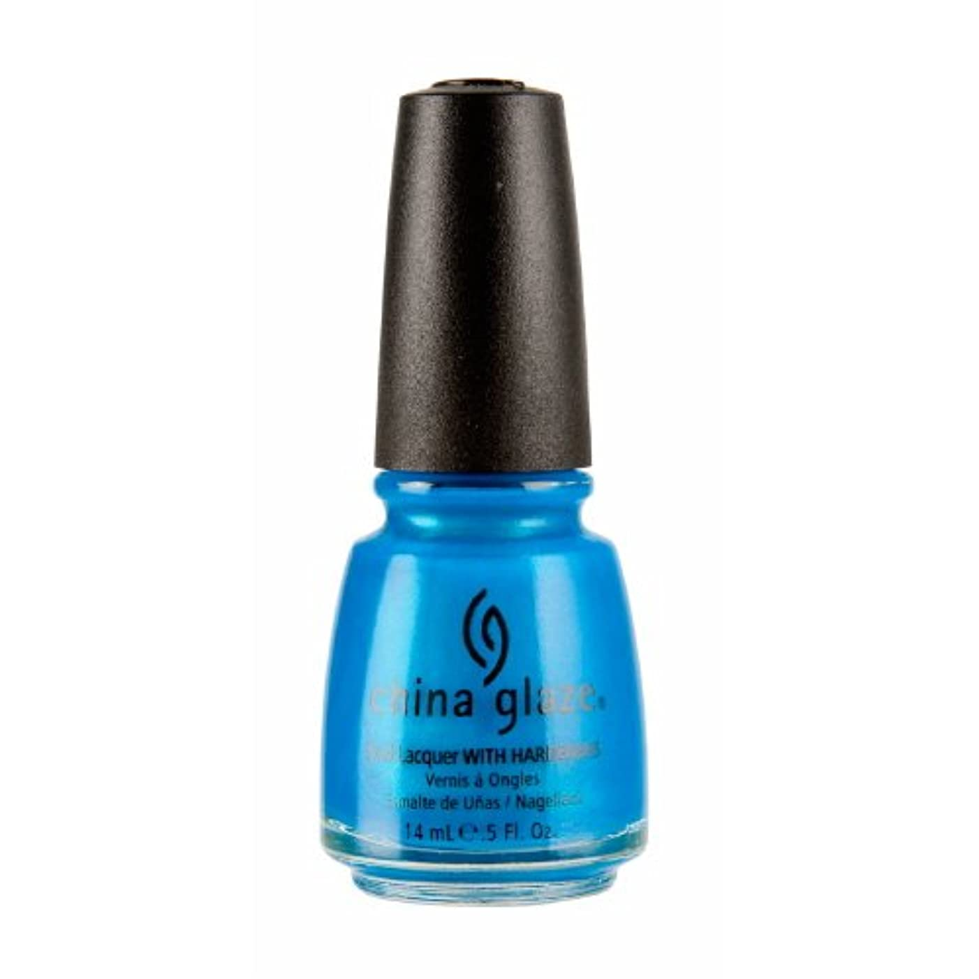 (6 Pack) CHINA GLAZE Nail Lacquer with Nail Hardner 2 - Towel Boy Toy (並行輸入品)