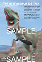 3D立体恐竜ポストカード ティラノサウルス・レックス