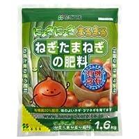 ねぎ・たまねぎの肥料 1.6kg