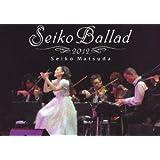 Seiko Ballad 2012(初回限定盤) [DVD]