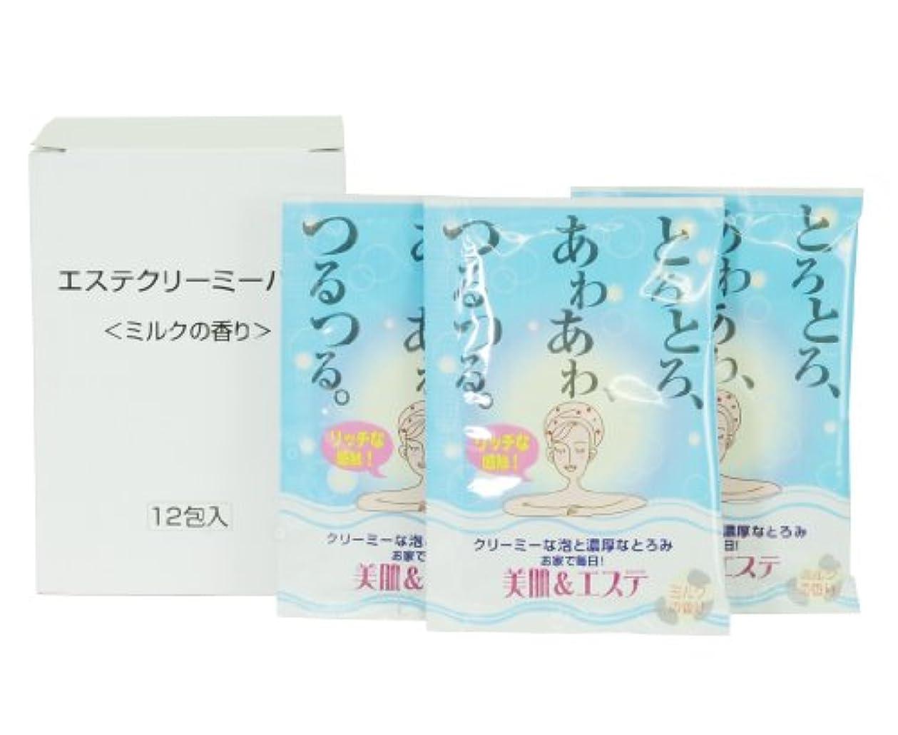 やめる木矛盾【業務用】エステクリーミーバス ミルクの香り 12個組