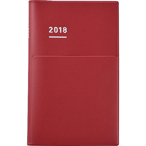 コクヨ ジブン手帳 Biz 2018年 12月始まり A5スリム マットレッド ニ-JB1R-18
