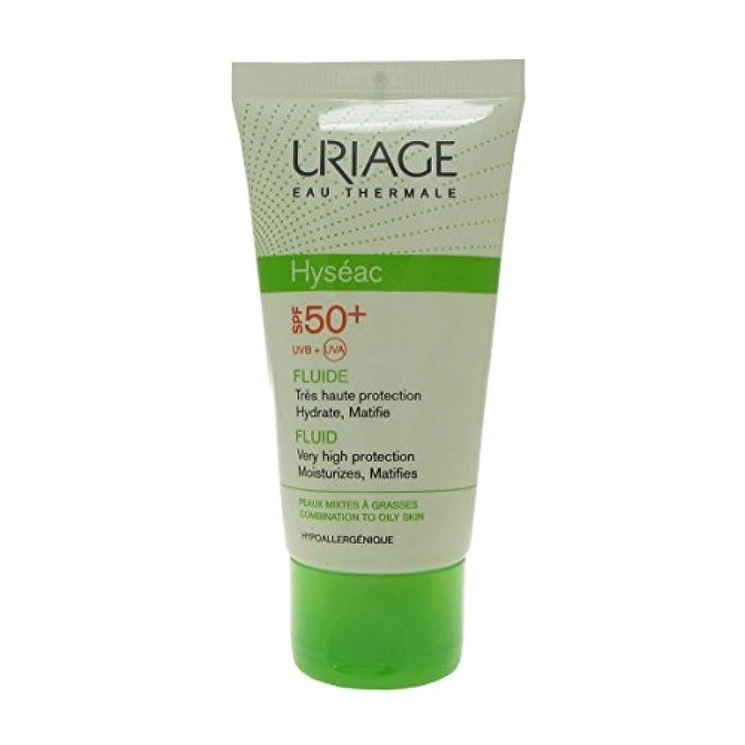 夕食を食べるフレット実際のUriage Hyseac Sunscreen Fluide Spf 50 50ml [並行輸入品]
