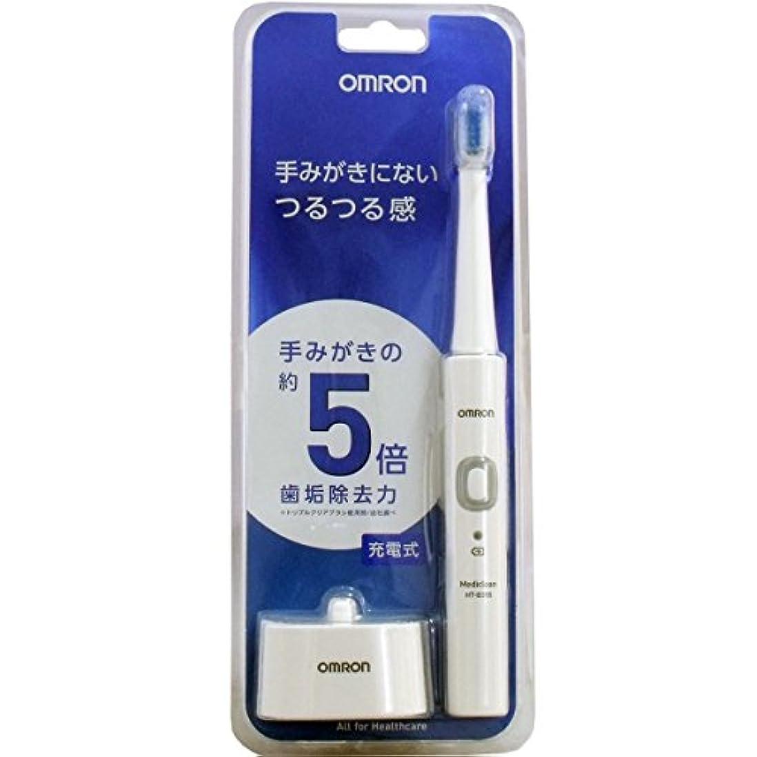 オムロン電動歯ブラシHT-B305-W